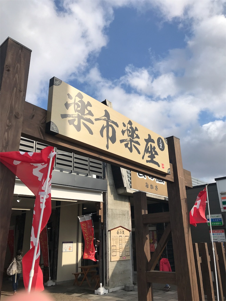 f:id:kawashima-naoya-1203346:20180408053623j:image