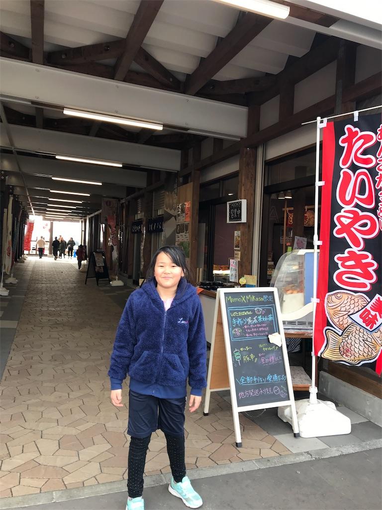 f:id:kawashima-naoya-1203346:20180408053701j:image