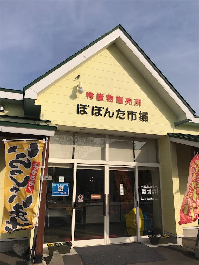 f:id:kawashima-naoya-1203346:20180422161001j:image