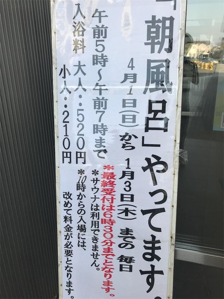 f:id:kawashima-naoya-1203346:20180422161258j:image