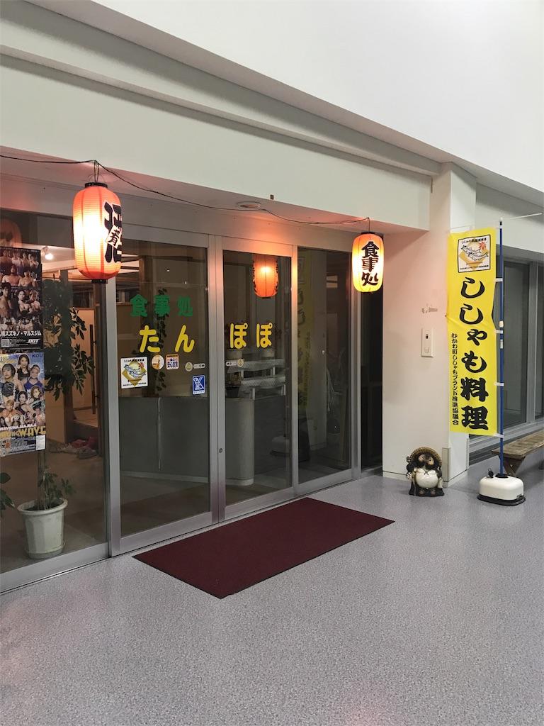 f:id:kawashima-naoya-1203346:20180422161401j:image