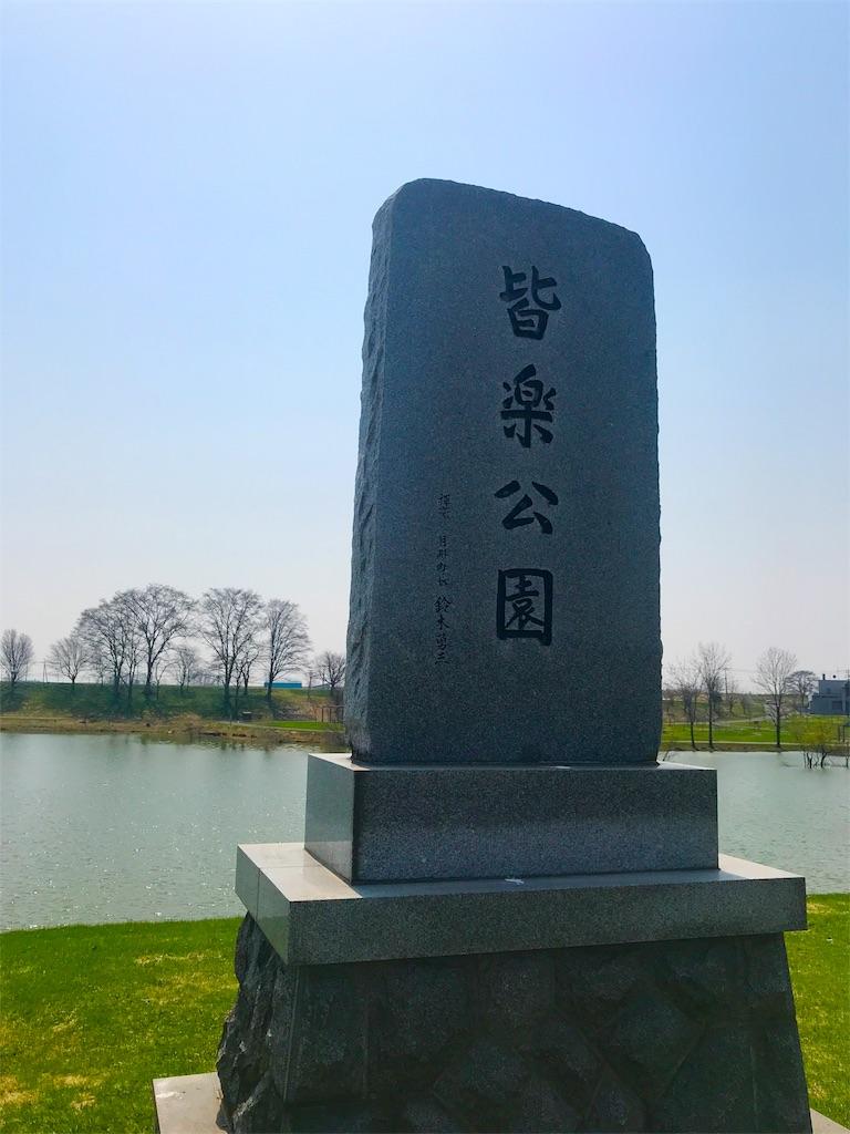 f:id:kawashima-naoya-1203346:20180430080557j:image