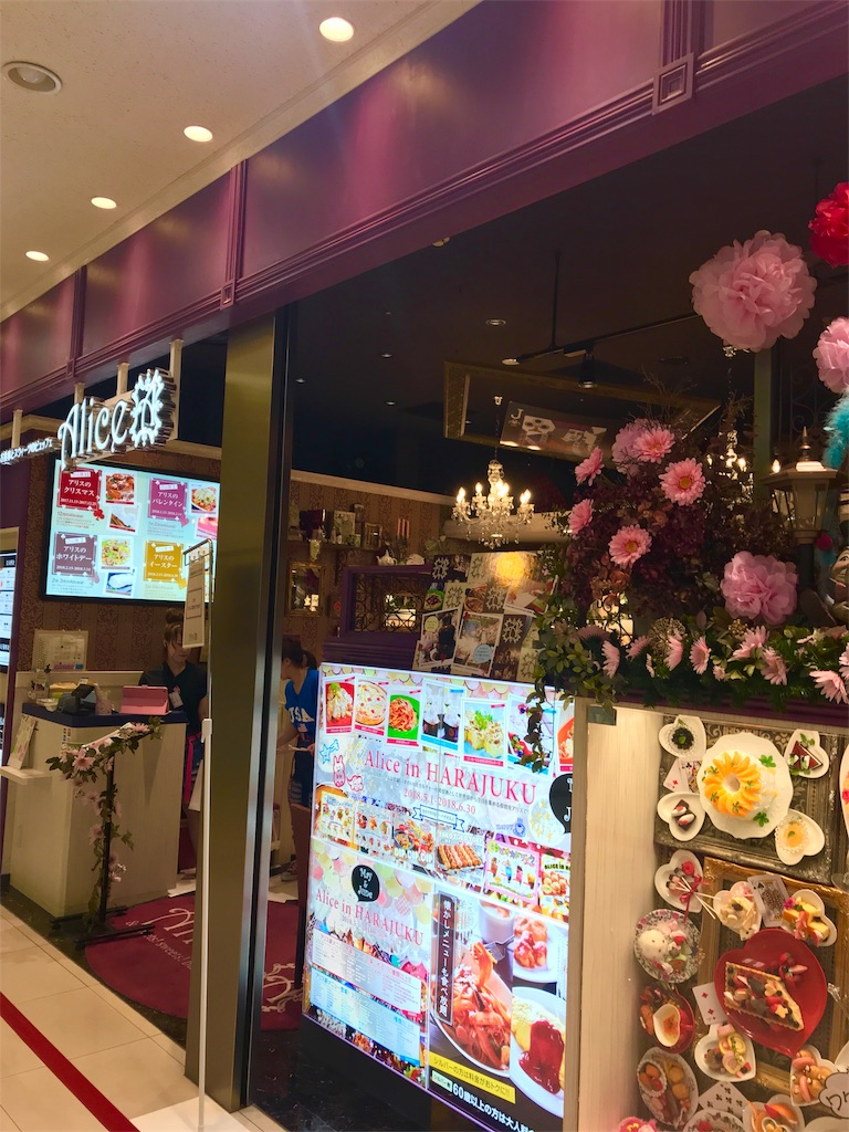 f:id:kawashima-naoya-1203346:20180502180814j:image