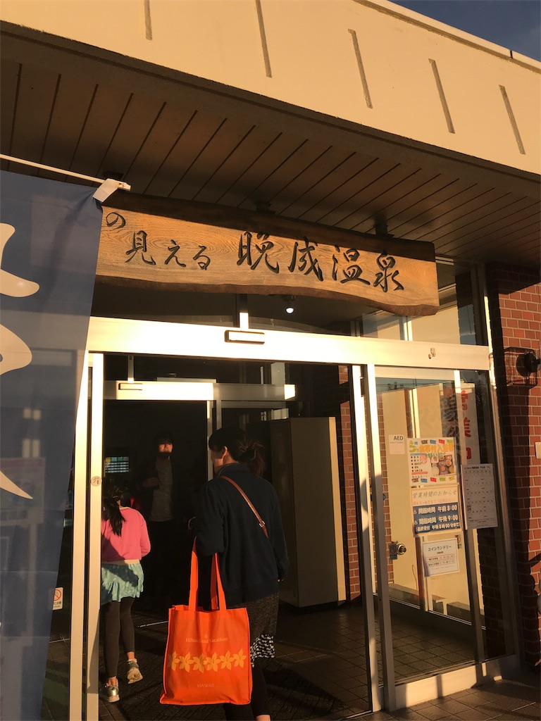 f:id:kawashima-naoya-1203346:20180505161402j:image