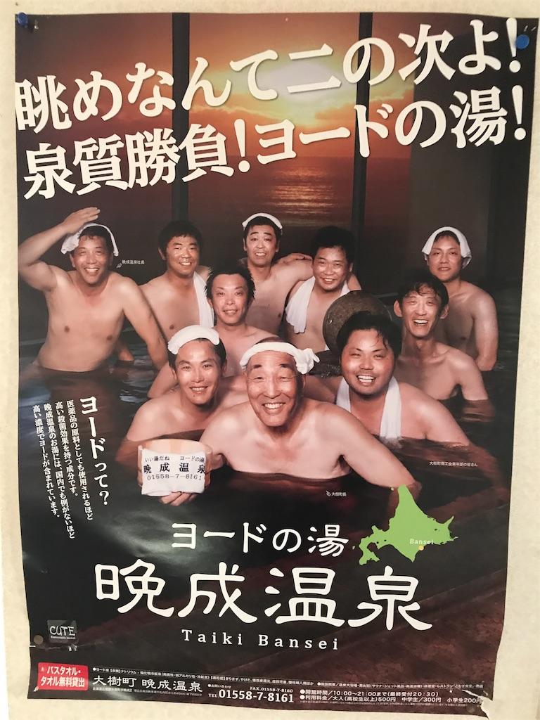 f:id:kawashima-naoya-1203346:20180505161519j:image