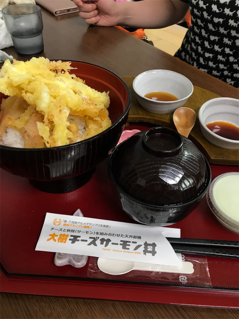 f:id:kawashima-naoya-1203346:20180505161753j:image