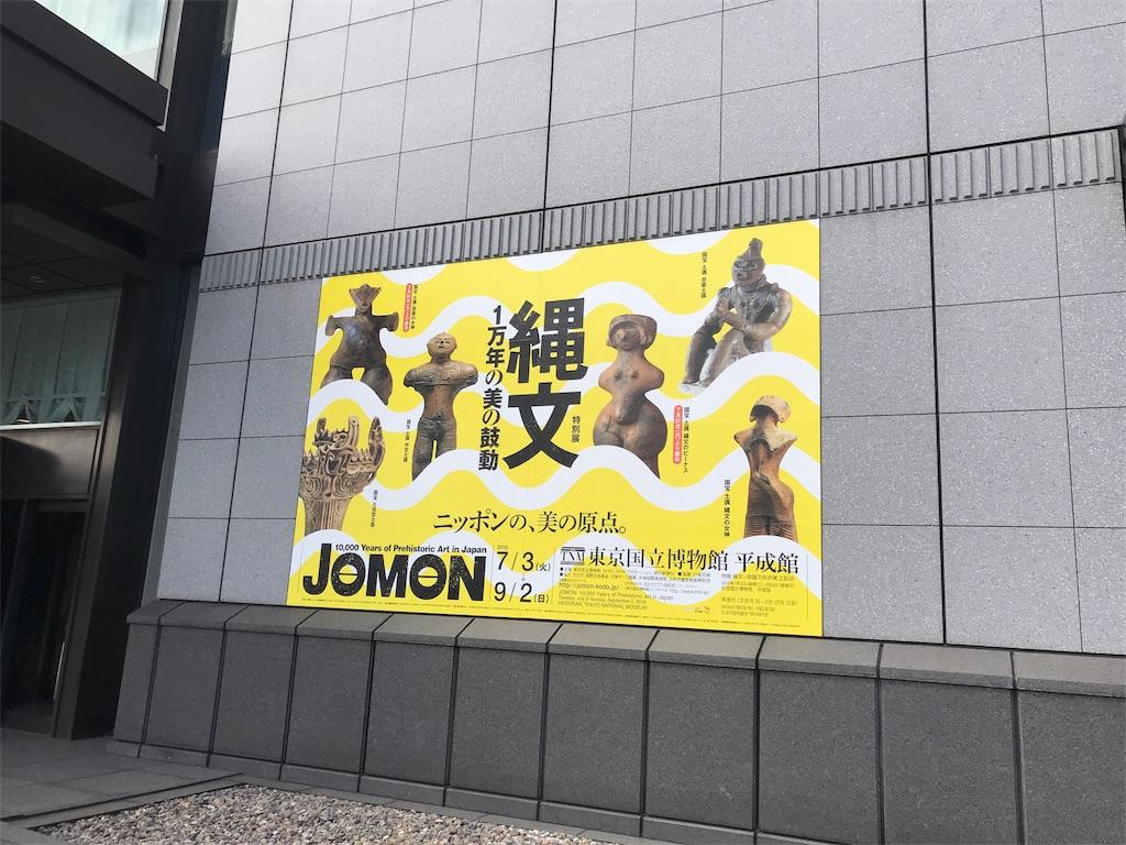 f:id:kawashima-naoya-1203346:20180708154541j:image