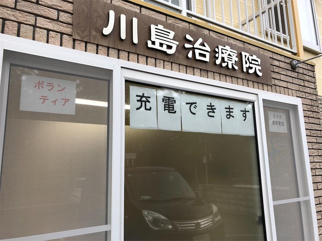 f:id:kawashima-naoya-1203346:20180909144210j:image
