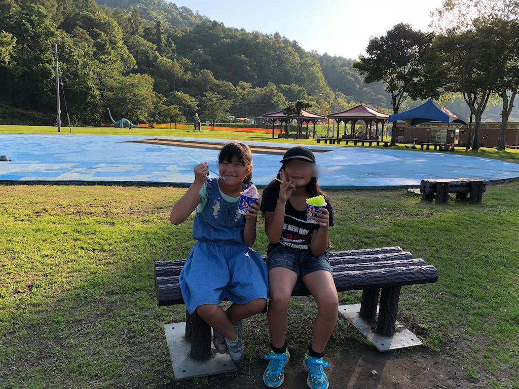 f:id:kawashima-naoya-1203346:20180916204723p:image