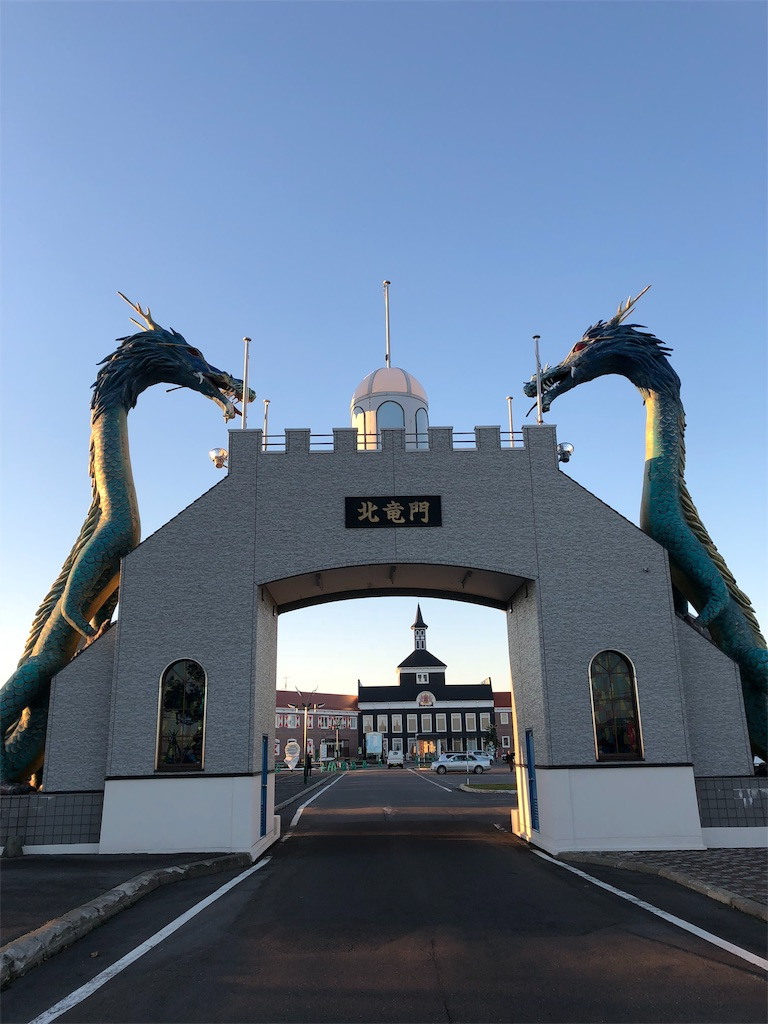f:id:kawashima-naoya-1203346:20181104062920j:image