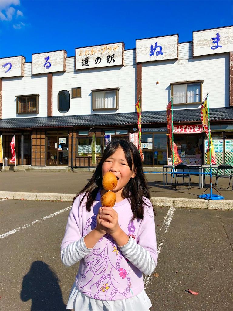 f:id:kawashima-naoya-1203346:20181104142442j:image