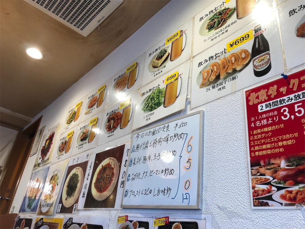 f:id:kawashima-naoya-1203346:20181111082524j:image