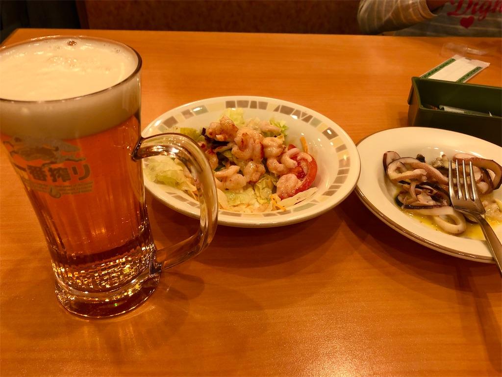f:id:kawashima-naoya-1203346:20181204105822j:image