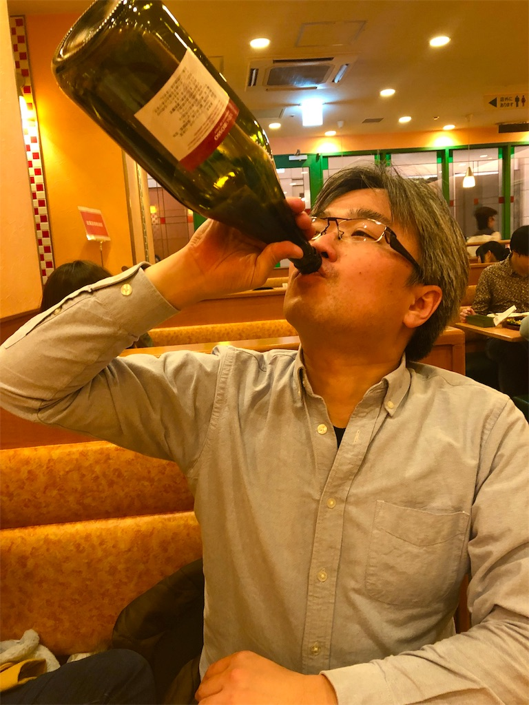 f:id:kawashima-naoya-1203346:20181204110502j:image