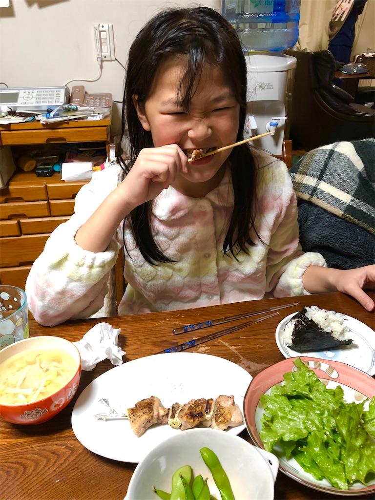 f:id:kawashima-naoya-1203346:20190131193654j:image