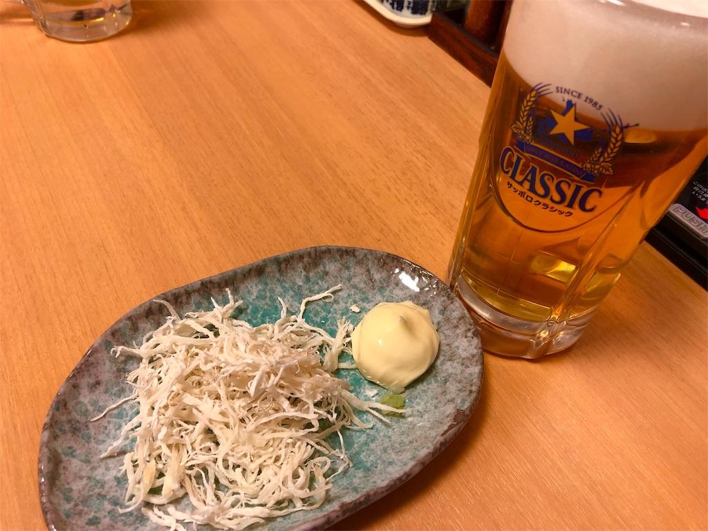f:id:kawashima-naoya-1203346:20190210203842j:image