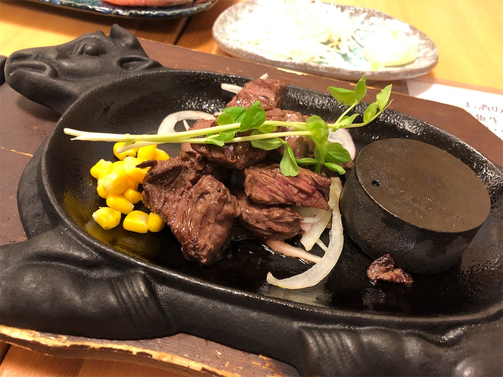 f:id:kawashima-naoya-1203346:20190210204643j:image