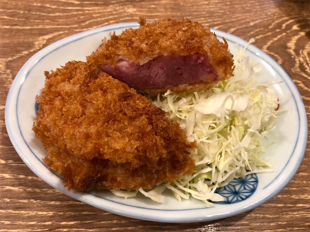 f:id:kawashima-naoya-1203346:20190310150126j:image
