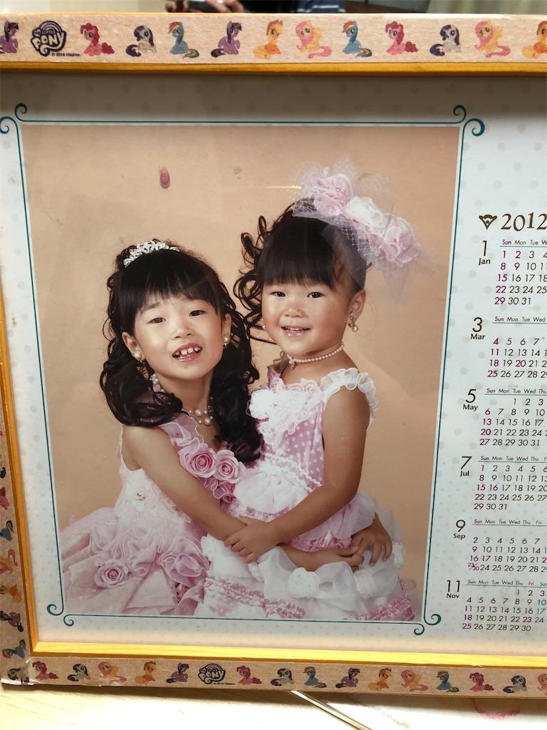 f:id:kawashima-naoya-1203346:20190313203316j:image
