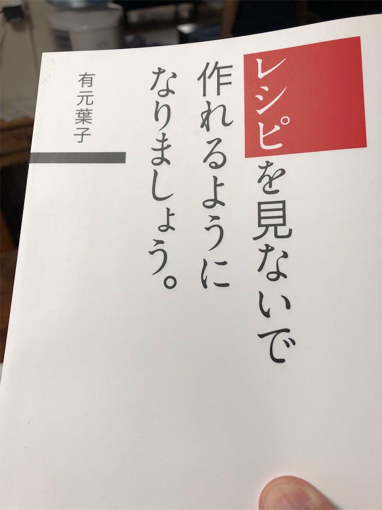 f:id:kawashima-naoya-1203346:20190508153000j:image