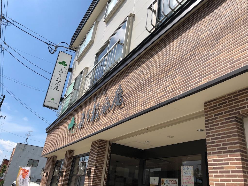 f:id:kawashima-naoya-1203346:20190609185222j:image