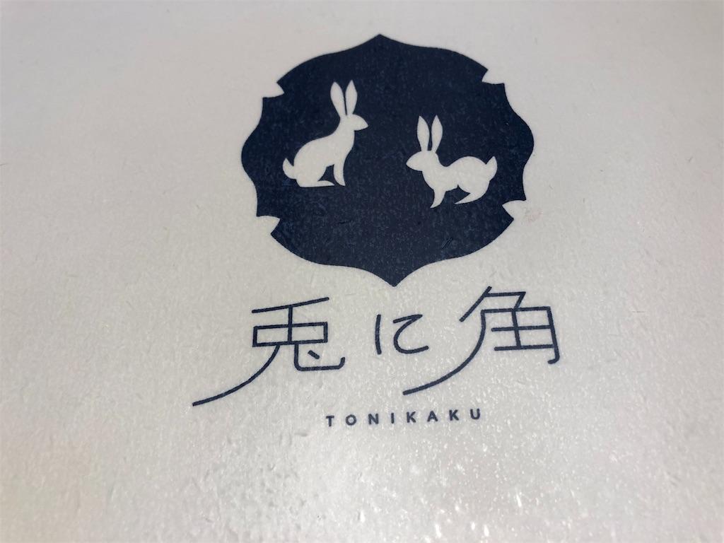f:id:kawashima-naoya-1203346:20190616034347j:image