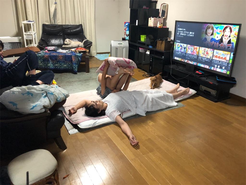 f:id:kawashima-naoya-1203346:20190616114906j:image