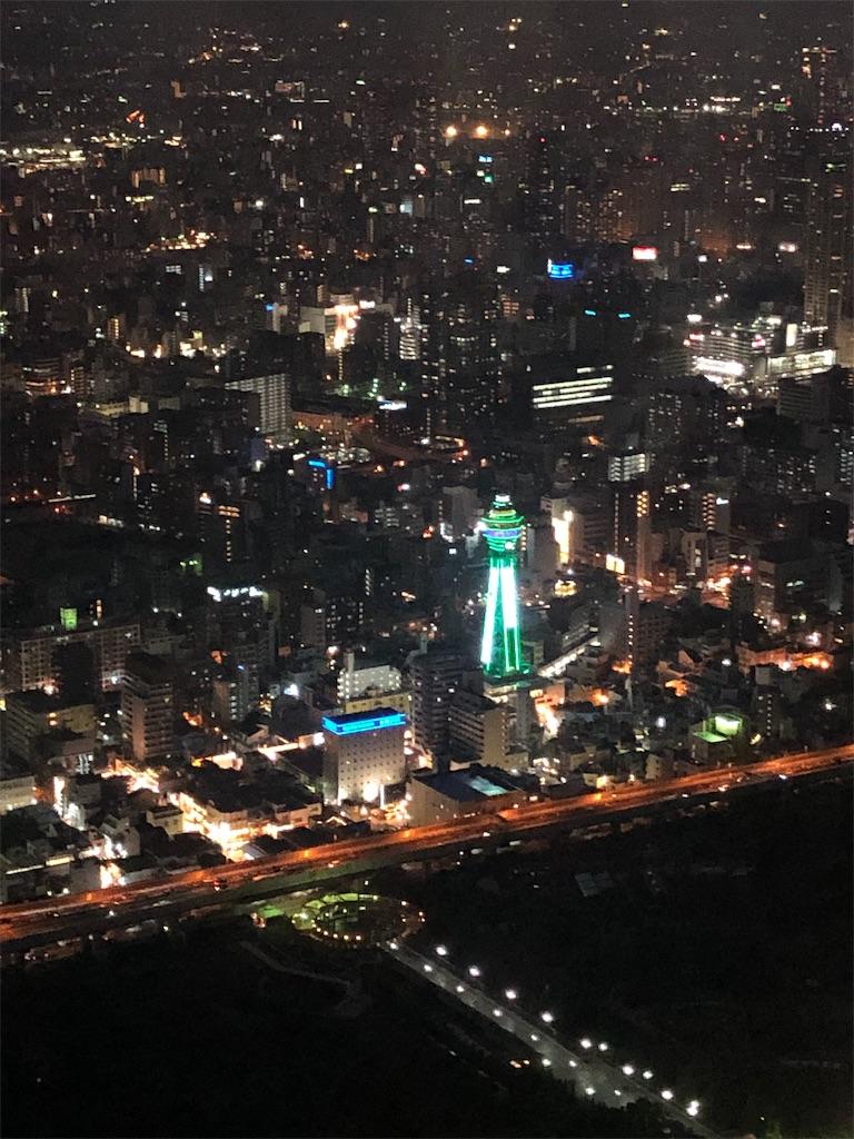 f:id:kawashima-naoya-1203346:20190623073243j:image