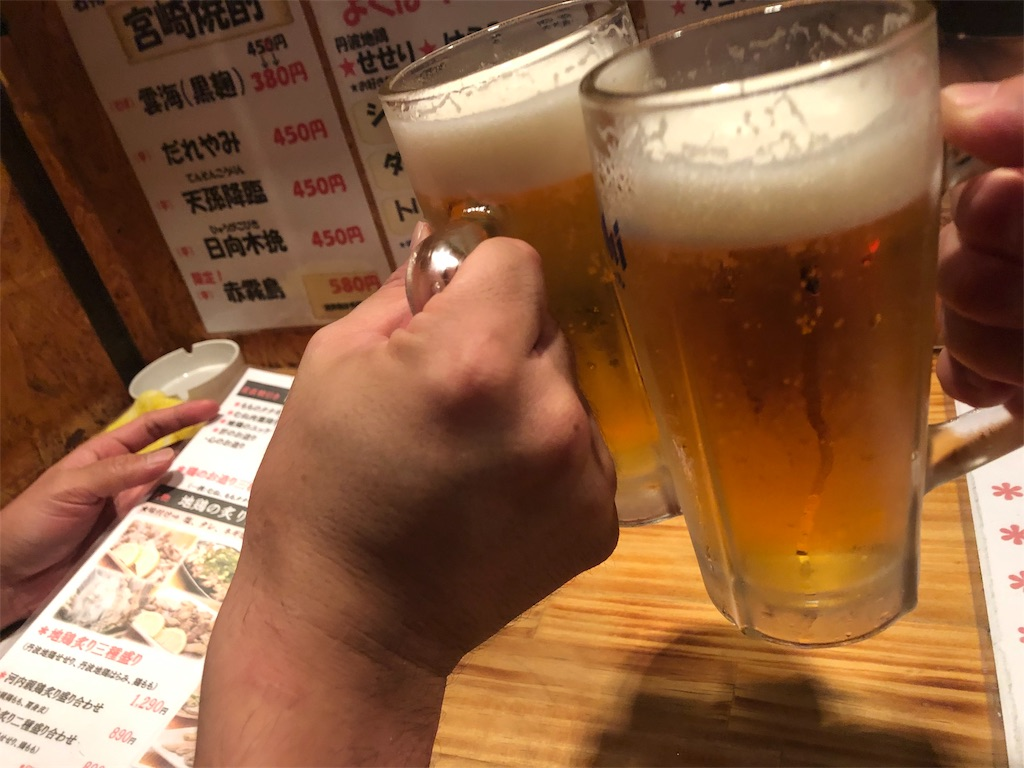 f:id:kawashima-naoya-1203346:20190623074555j:image