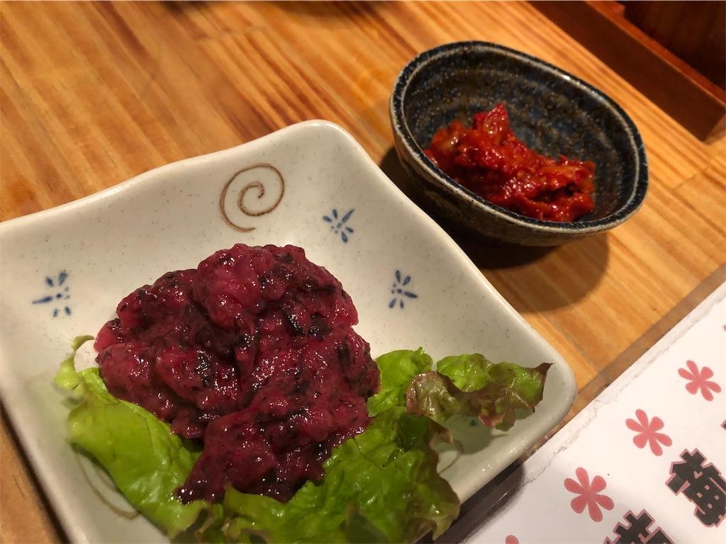 f:id:kawashima-naoya-1203346:20190623074635j:image