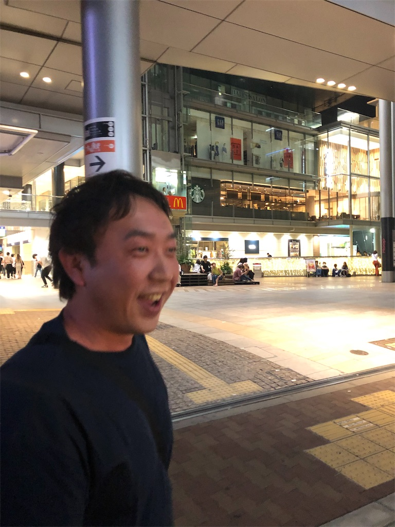 f:id:kawashima-naoya-1203346:20190623075251j:image