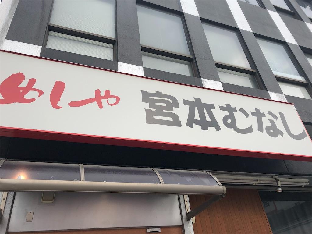 f:id:kawashima-naoya-1203346:20190623080751j:image