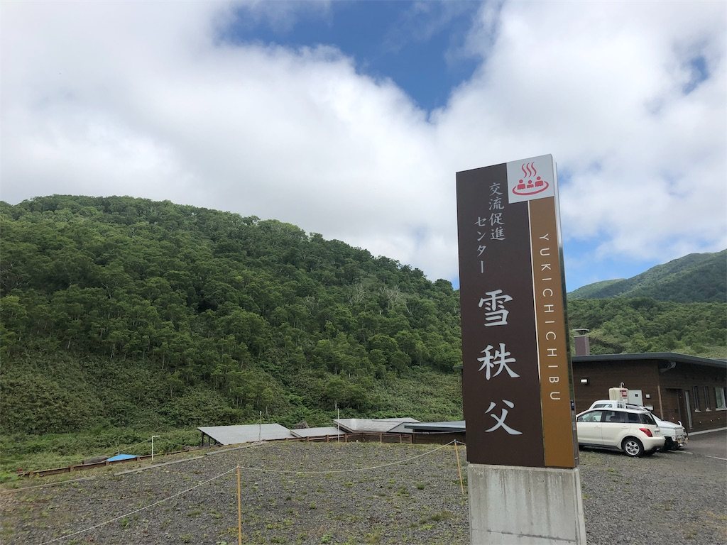 f:id:kawashima-naoya-1203346:20190726105840j:image