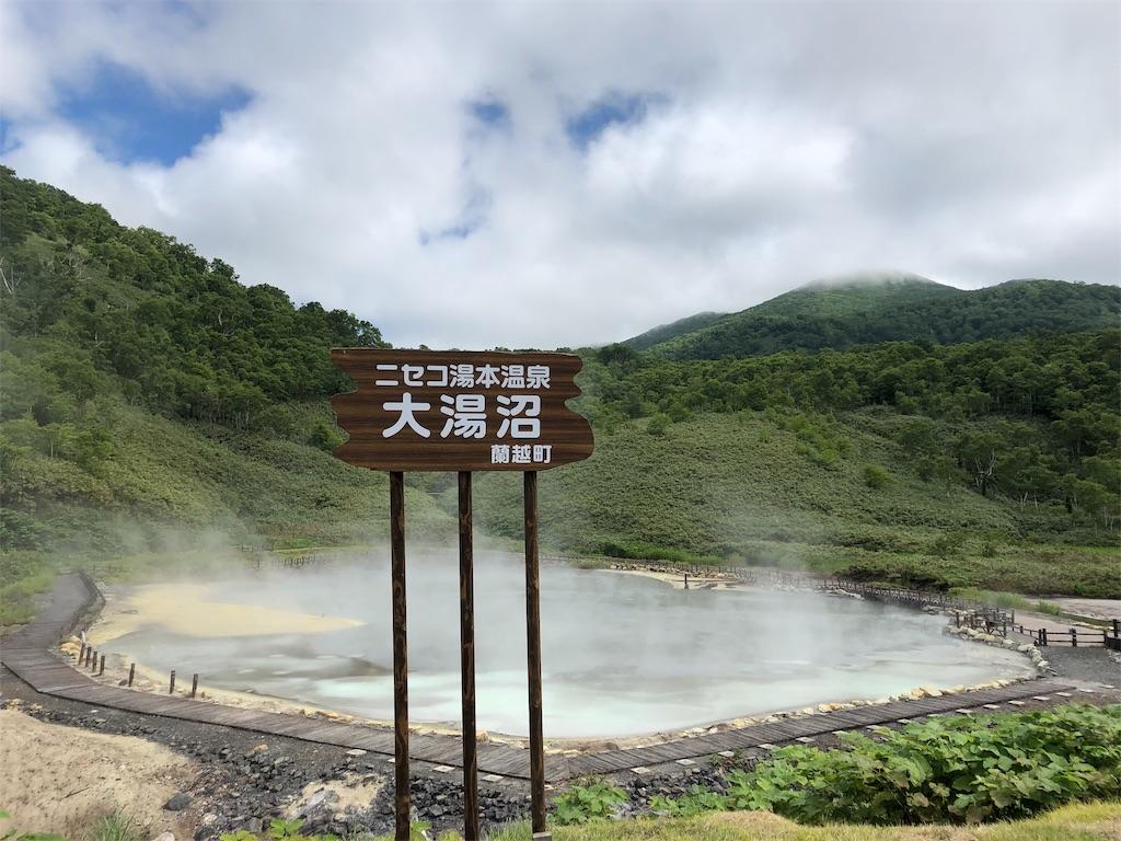 f:id:kawashima-naoya-1203346:20190726105843j:image