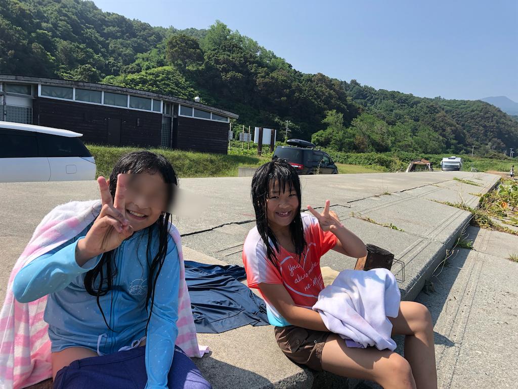 f:id:kawashima-naoya-1203346:20190804161216p:image