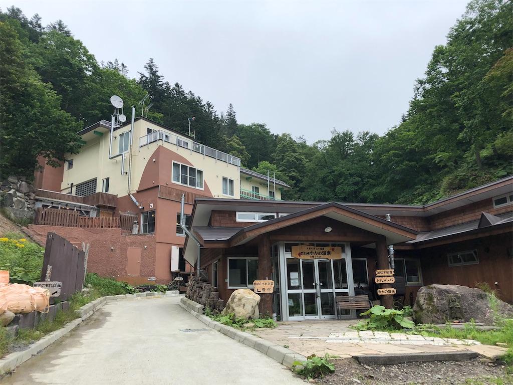 f:id:kawashima-naoya-1203346:20190812192103j:image