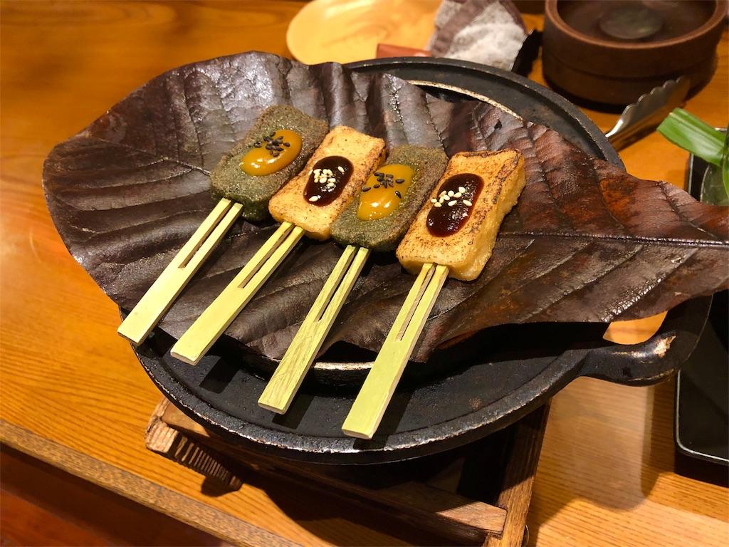 f:id:kawashima-naoya-1203346:20190825083103j:image