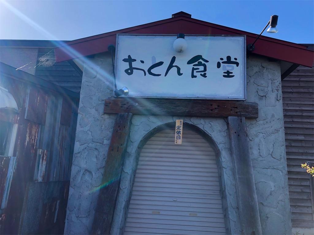 f:id:kawashima-naoya-1203346:20190925191931j:image