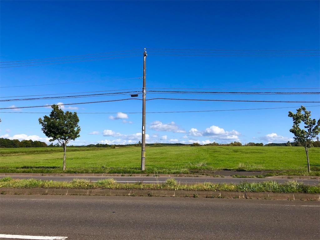 f:id:kawashima-naoya-1203346:20190925192353j:image