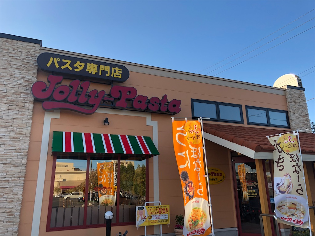 f:id:kawashima-naoya-1203346:20190925194007j:image