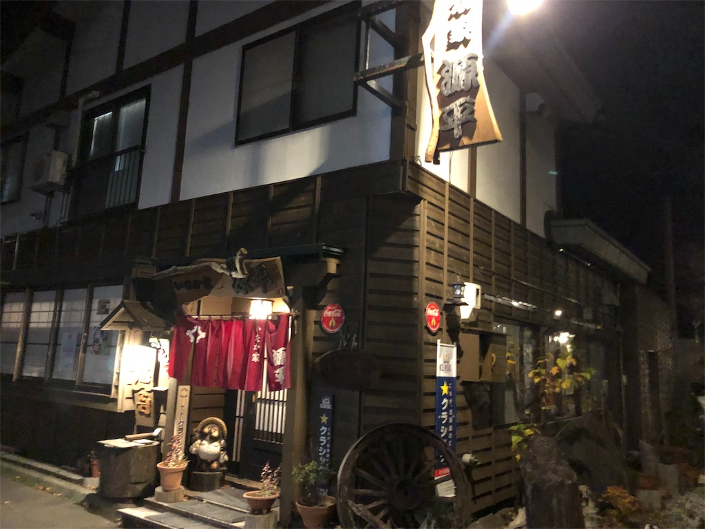 f:id:kawashima-naoya-1203346:20191104122457j:image