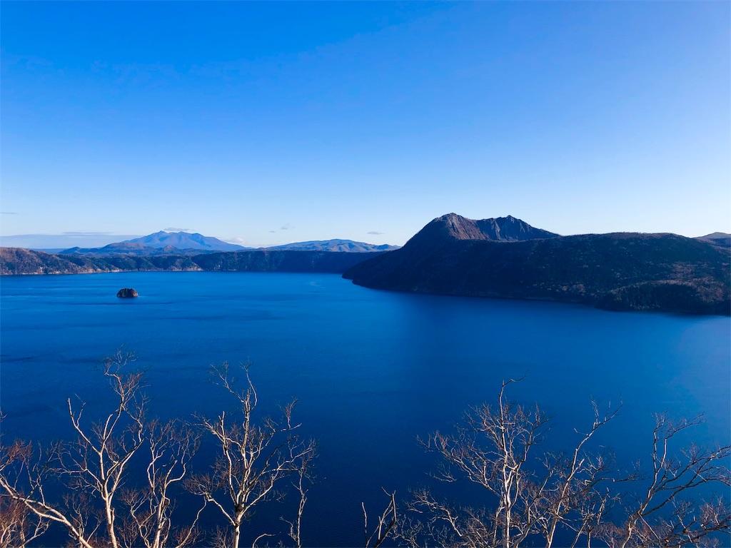 f:id:kawashima-naoya-1203346:20191104180114j:image