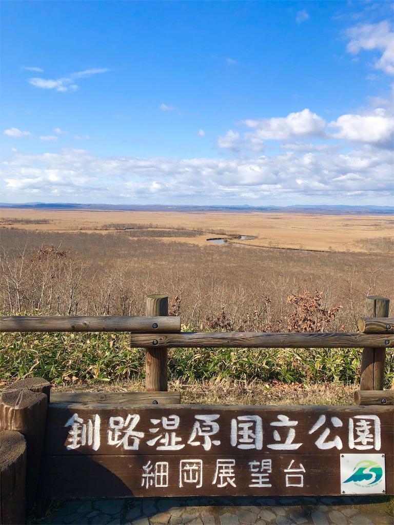 f:id:kawashima-naoya-1203346:20191104180140j:image