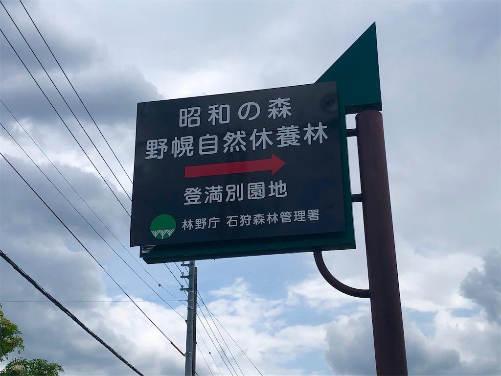 f:id:kawashima-naoya-1203346:20200603192845j:image