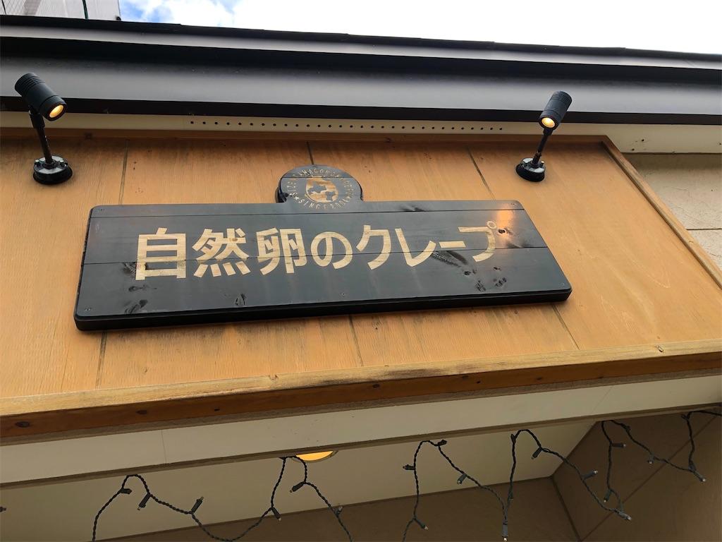 f:id:kawashima-naoya-1203346:20200603195553j:image