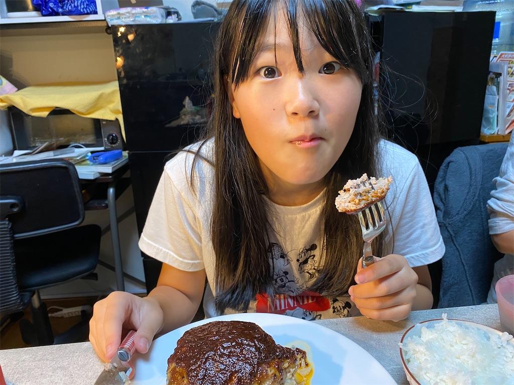 f:id:kawashima-naoya-1203346:20200916195457j:image