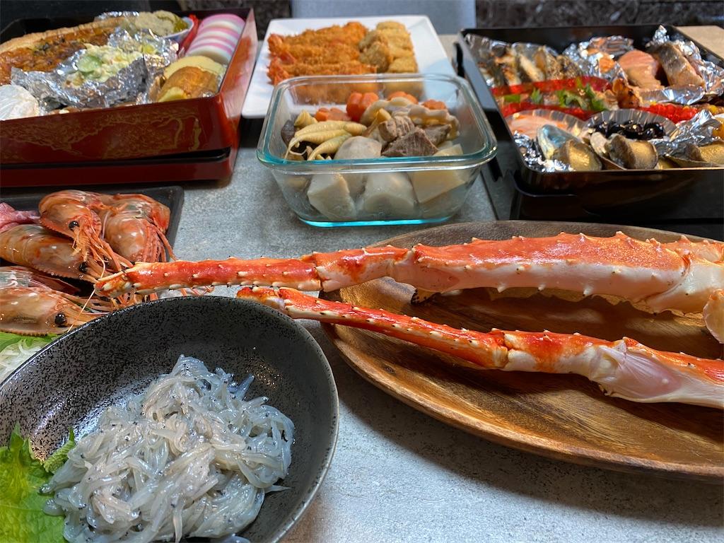 f:id:kawashima-naoya-1203346:20210101052133j:image
