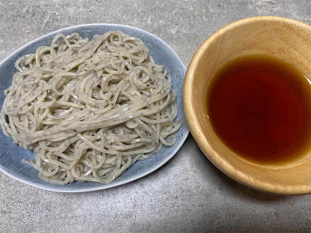 f:id:kawashima-naoya-1203346:20210101052957j:image
