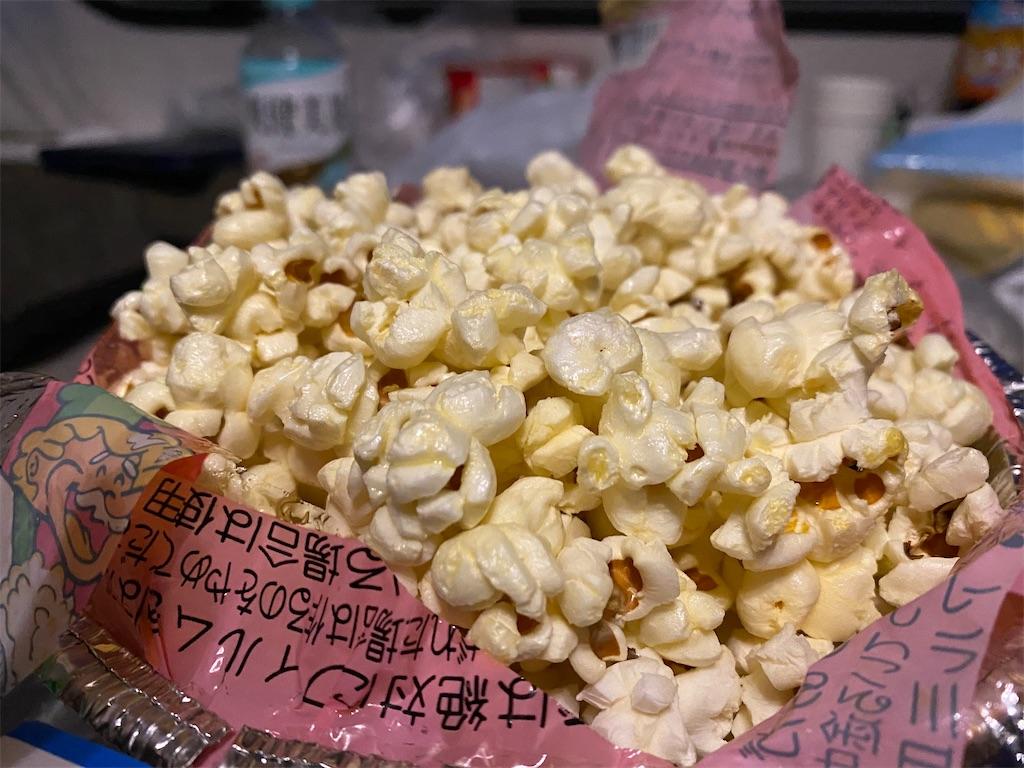 f:id:kawashima-naoya-1203346:20210429170459j:image