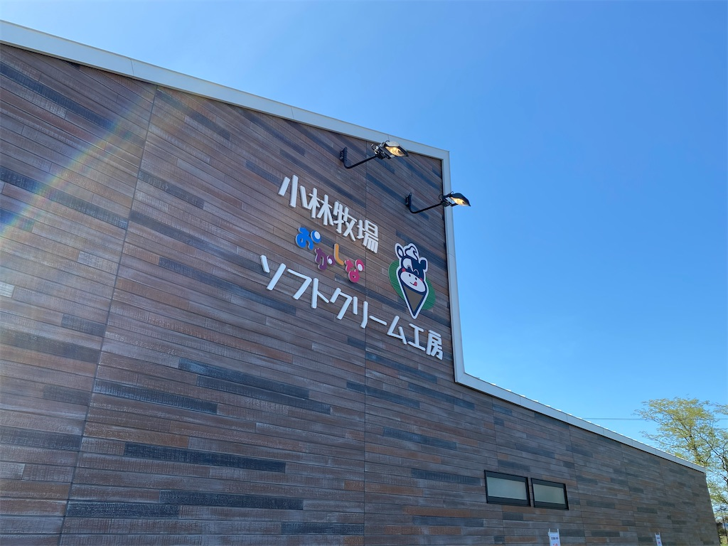f:id:kawashima-naoya-1203346:20210512185636j:image